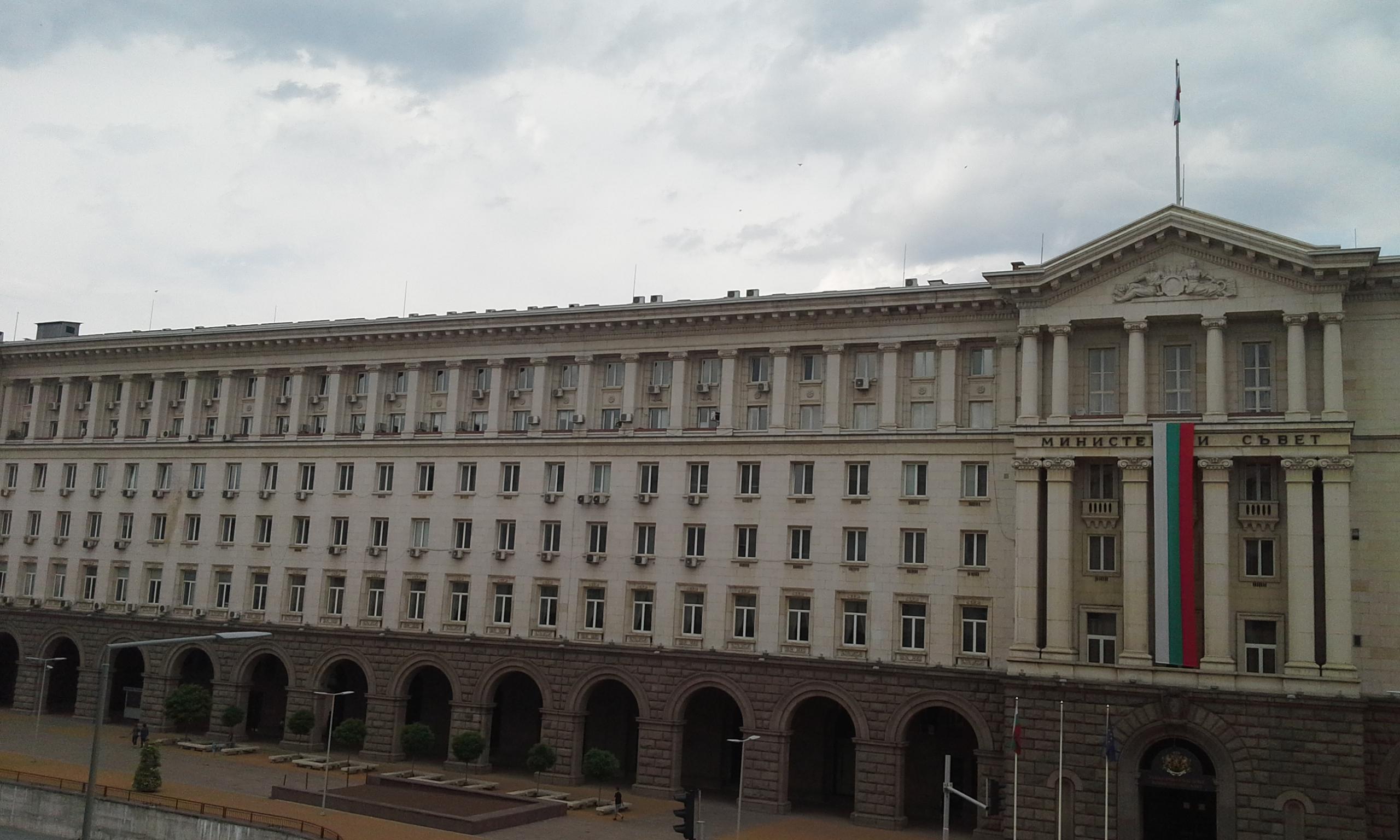 Govt_Office