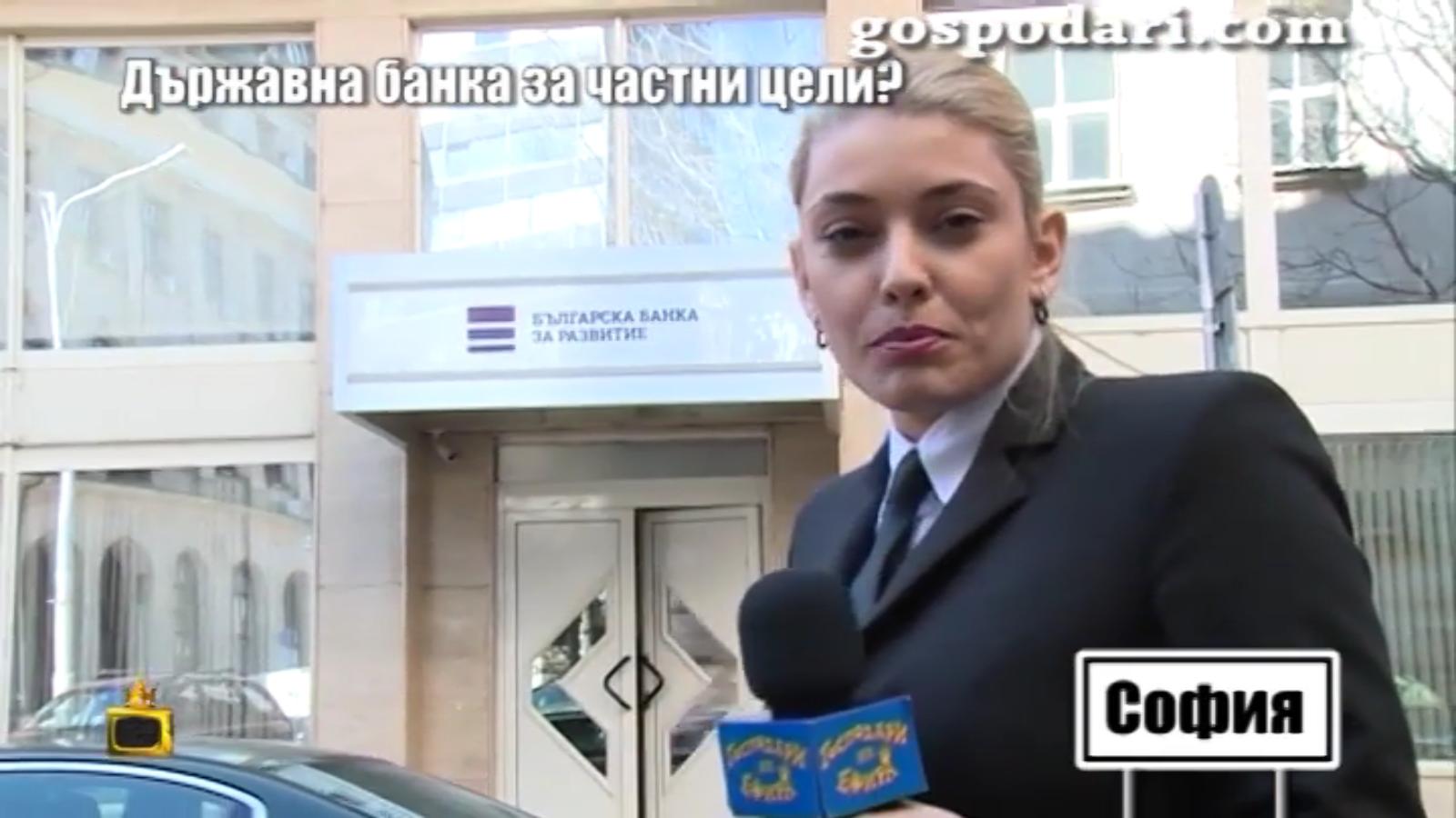 eva_veselinova