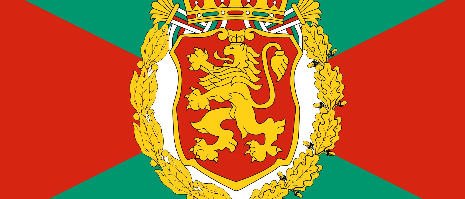 warflag