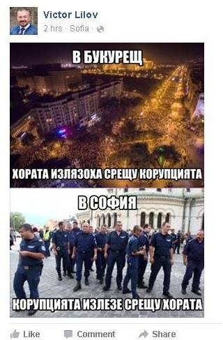lilov_p